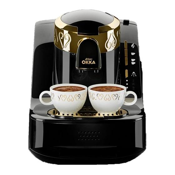 ماكينة قهوة اوكا